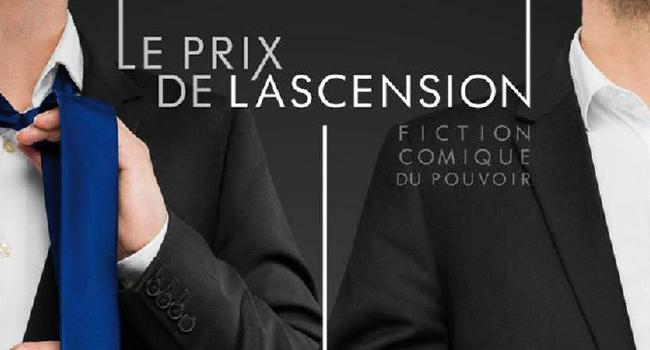 LE PRIX DE L'ASCENSION